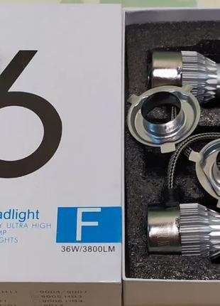 Cветодиодные LED Лед Лэд с6 авто лампы H1 H7 H4 Hi/25 Вт Ближний