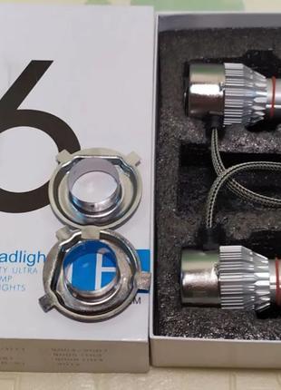 Cветодиодные Лэд LED Лед с6 авто лампы H7 H4 H1 Lo/25 Вт Люкс