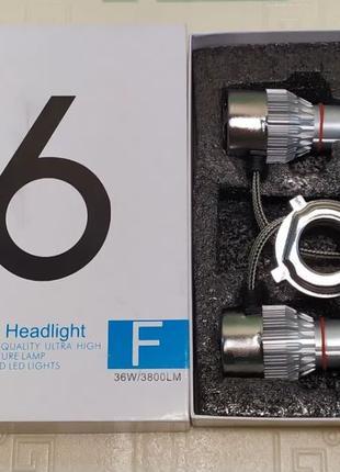 Автомобильные Лэд Лед LED с6 авто лампы H7 H1 H4 Hi/25 Вт Дальний