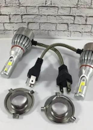Автомобильные Лэд LED Лед с6 авто лампы H4 H1 H7 алюминий Люкс