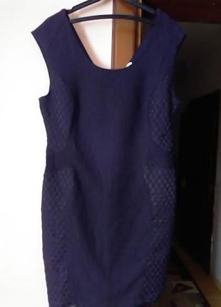 Платье футляр zara s