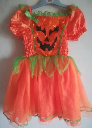 Костюм тыквы на Хэллоуин на 3-4 года