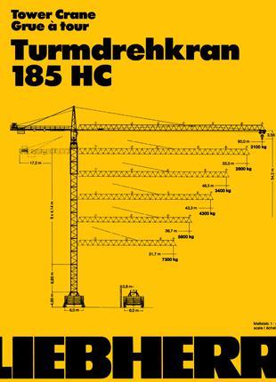 Башенная секция (вставка) Liebherr 185 HC