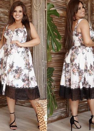 Платье-сарафан, можно для беременных