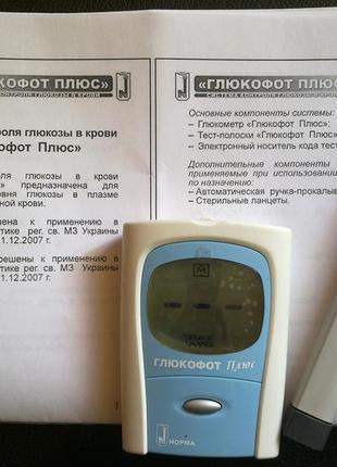 Глюкометр Глюкофот Плюс