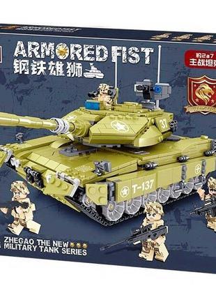 Конструктор QL 0137 Військова техніка Танк Т-137 1277 деталей