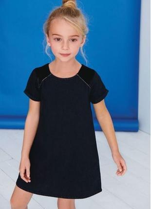 8 лет, платье,next