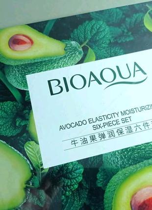 Bioaqua avocado набор за уходом кожи лица