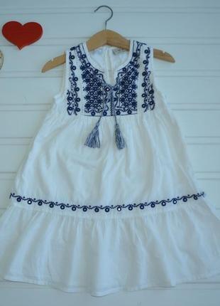 3 года,платье,next