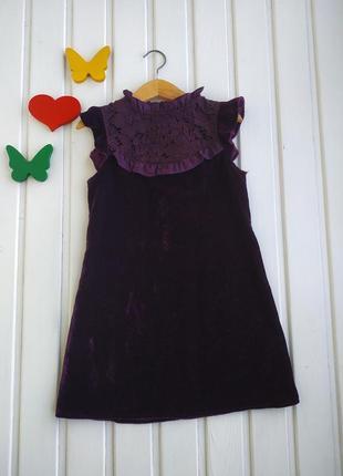 5 лет, платье нарядное,next