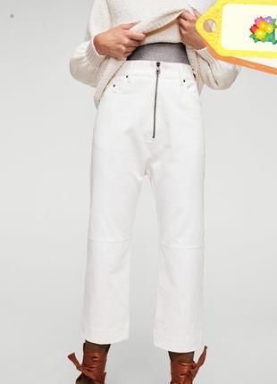 Трендовые белые джинсы, широкие органи коттон mango