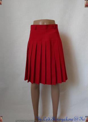 Новая нарядная стильная юбка миди плиссе в сочном красном цвет...