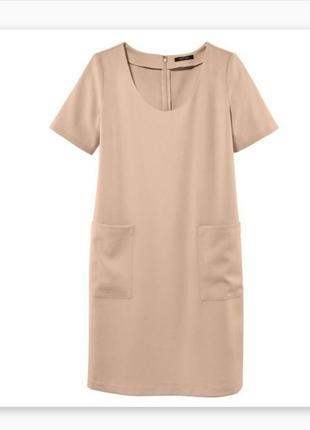 Платье прямого кроя, футляр бежевое esmara