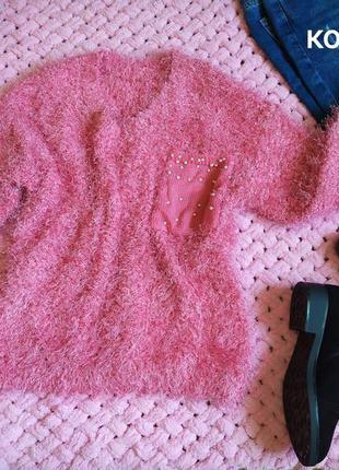 Женский свитер травка розовый