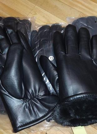 Мужские кожаные перчатки на меху