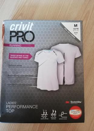 Шикарная футболка для бега и занятий спортом crivit