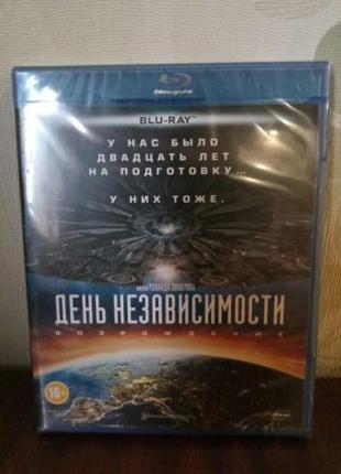 """Blu-Ray Лицензионный """"День независимости. Возрождение"""""""