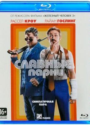 """Blu-Ray """"Славные парни"""""""