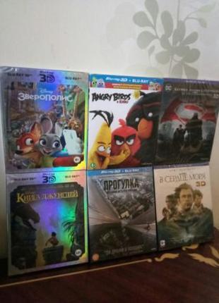 Лицензионные 3D Blu-Ray диски