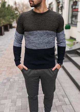 Шикарный свитер триплекс