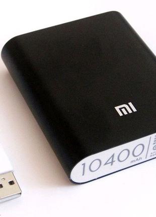 Зарядное устройство Power Bank Xiaomi MI 10400 Mah (2400 mAh)