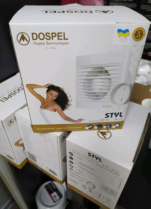 Вентилятор для ванной с таймером и датчиком влажности