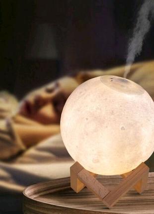 Увлажнитель воздуха с лунной лампой  3D Moon Lamp Ночник луна