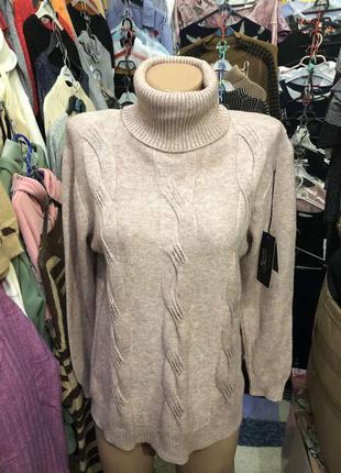 Теплая кофта свитер