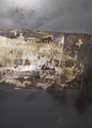 Вентилятор ВЦ 4-75  № 6,3  алюминий с дв.ВАО 61-8