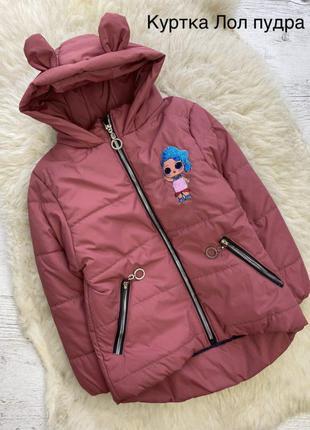 Куртка демисезонная с ушками