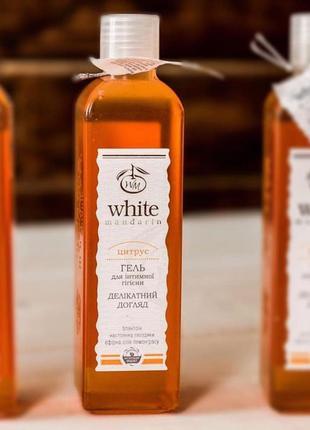 Гель для интимной гигиены серии цитрус  white mandarin