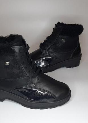 Зимние кожаные ботинки,сапоги rohde (роде)
