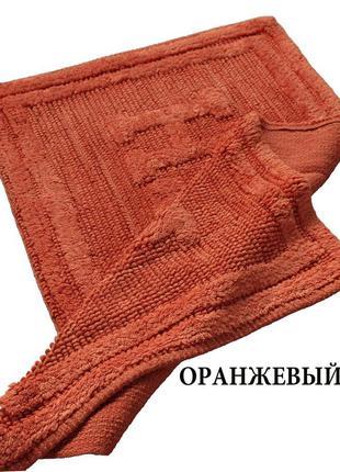 Хлопковые коврики для ванной коврик в ванную хлопок оранжевый