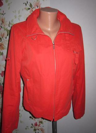Легкая стильная красная куртка ветровка fortunata sale