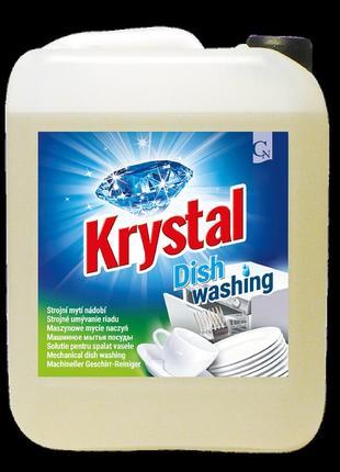 KRYSTAL для мытья посуды в посудомоечных машинах (Чехия)