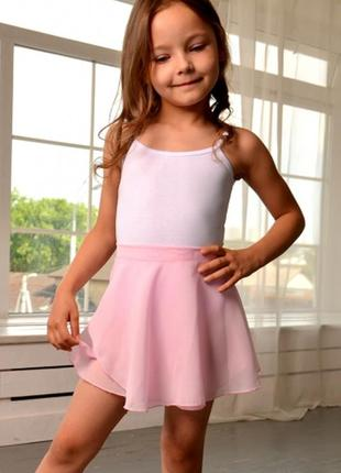Юбка детская для балета/ танцев
