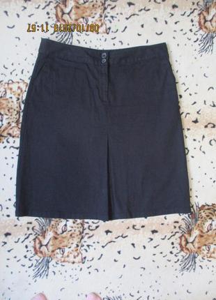 Джинсовая юбка миди со складкой спереди