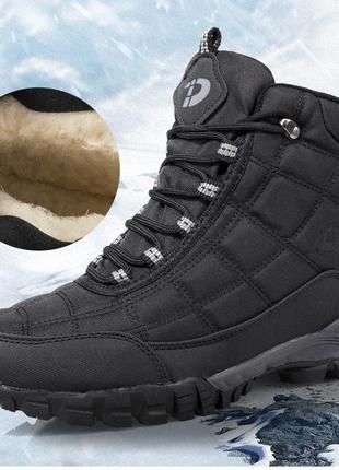 Ботинки мужские зимние на натуральной овчине, удобные, мягкие