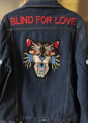Куртка gucci джинсовая blind for love оверсайз
