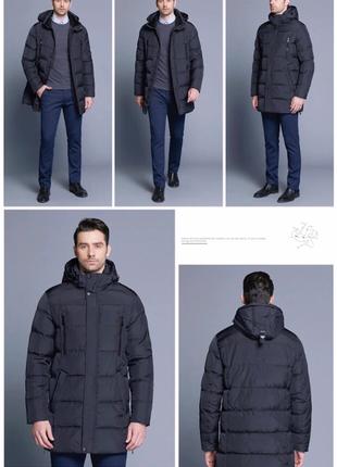 Куртка мужская зимняя icebear оригинал