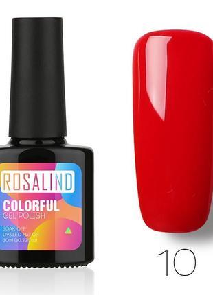 Гель лак 10 мл rosalind 10 алый красный эмаль