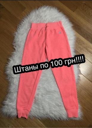 Спортивные штаны для девочки, штаны, штаны на байке, теплые шт...
