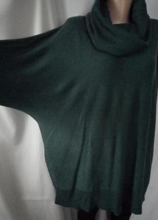 Стильный свитер с большим воротником-хомут, большой размер, ов...
