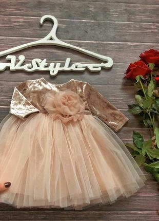 Платье бархатное для девочки на годик