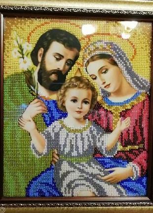 """Икона """" Святое семейство"""""""