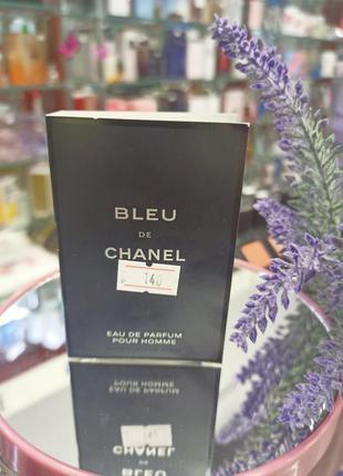 Chanel allure homme sport туалетна вода для чоловіків