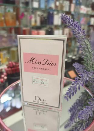 Пробник туалетна вода для жінок christian dior miss dior rose ...