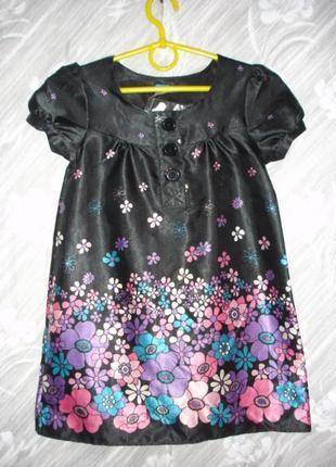 Стильное платье (7 лет 122 см) сток