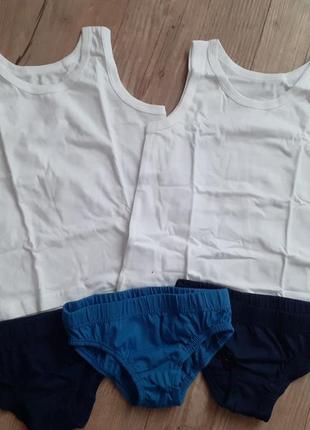 Комплект нижнего белья для мальчика george