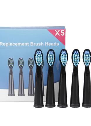 Сменные насадки для зубной щетки seago sg-949/507b/908/909/917...
